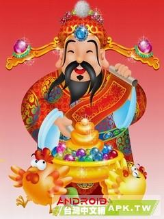 香港金钥匙管家婆彩图-农历新年动静态 十二生肖桌布 240x320 20张图片