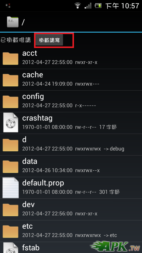 Screenshot_2012-04-27-22-57-56.png