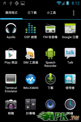 Screenshot_2012-06-29-20-12-21.png