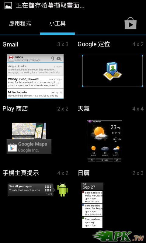 Screenshot_2012-01-01-08-03-31.png
