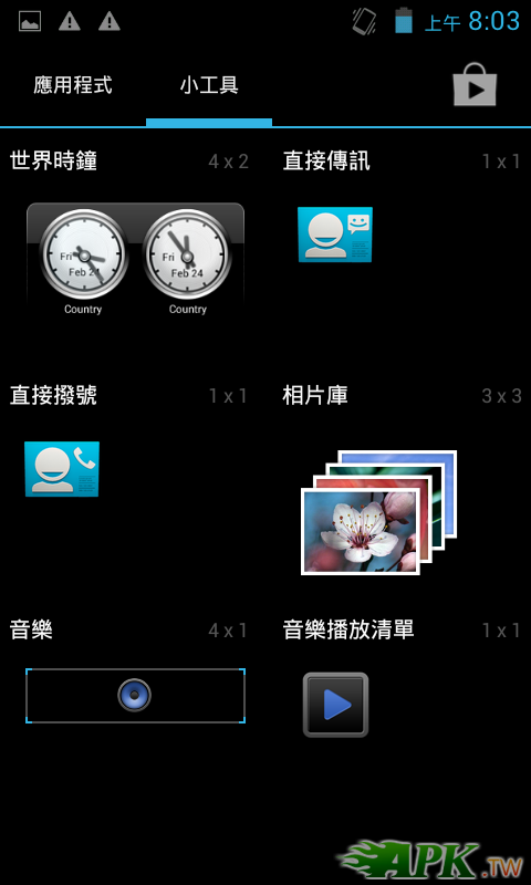 Screenshot_2012-01-01-08-03-43.png