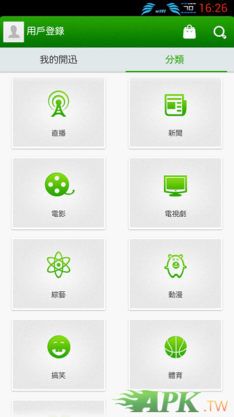 Screenshot_2012-12-04-16-26-20.png