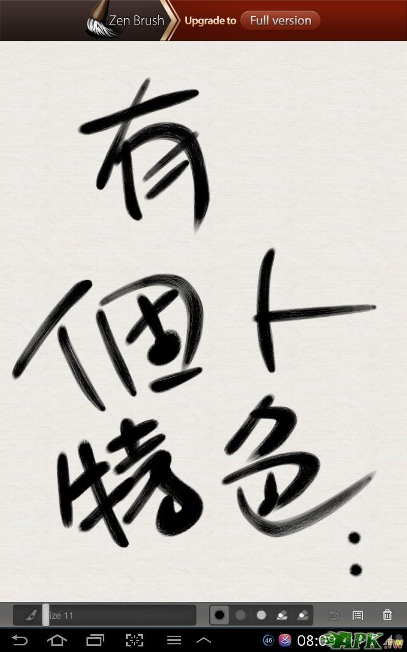 【手机截图】ps.. 语言是英文的,但没有难度很高的功能,不会