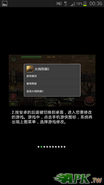 Screenshot_2013-06-17-00-36-03.png