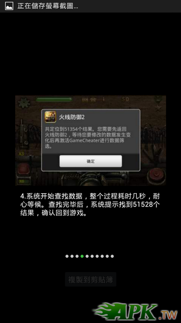 Screenshot_2013-06-17-00-36-11.png