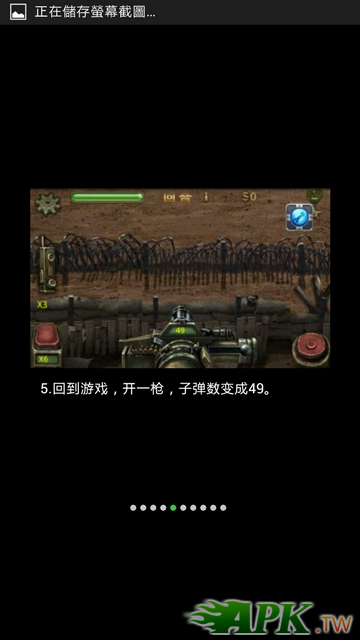 Screenshot_2013-06-17-00-36-14.png