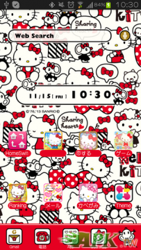 日本地區限定版-Hello Kitty Launcher Ribbon