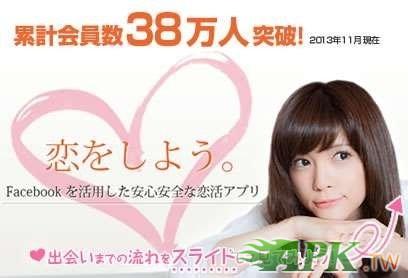 雅虎日本_雅虎重新考虑剥离雅虎日本方案